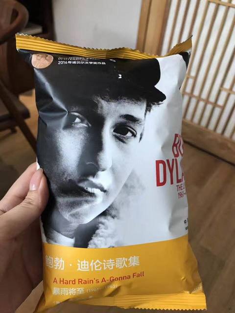 bob-dylan-potato-chips.jpg